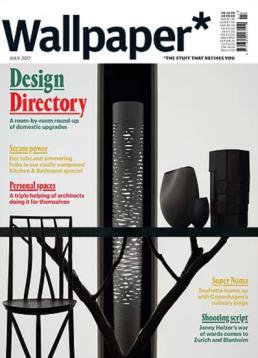 Prototipi design - elementi d'arredo in acciaio su misura negozi, hotel, ville, residenze di lusso
