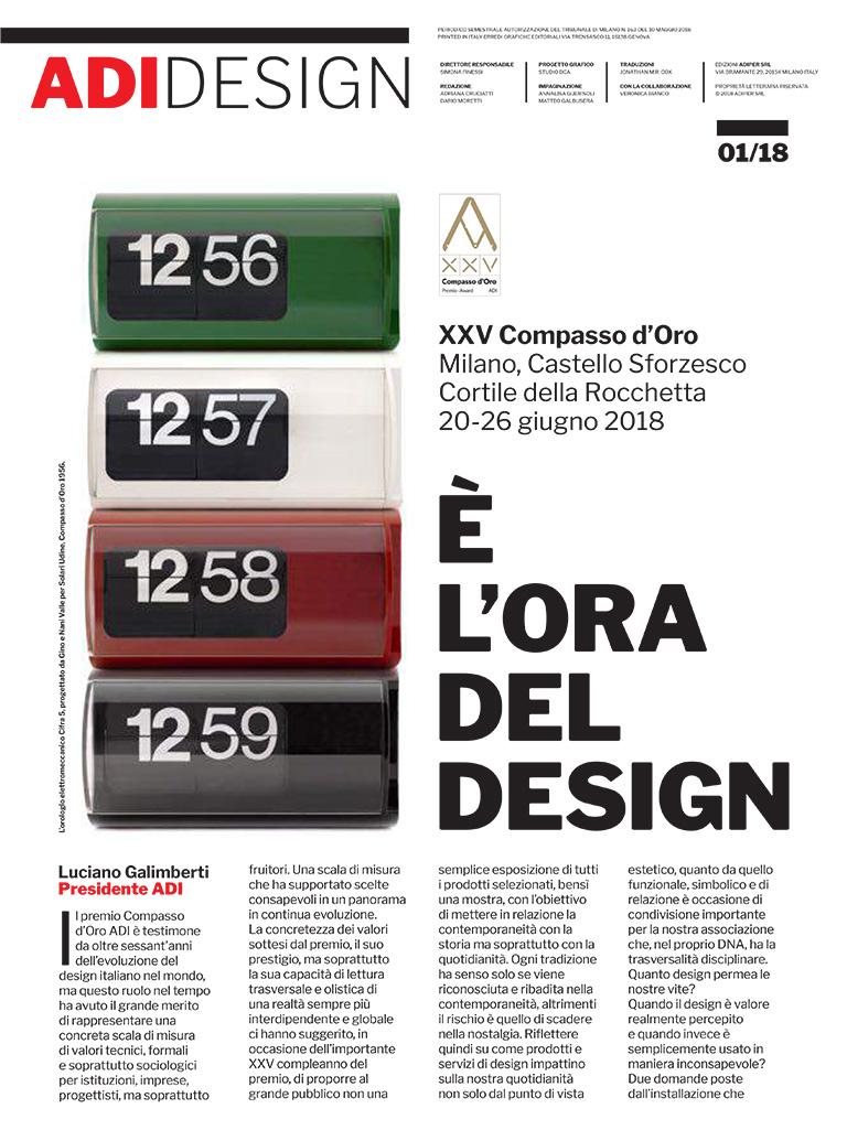 Adidesign Compasso d'oro - Favo sistema d'arredo realizzato da Lamberti Design