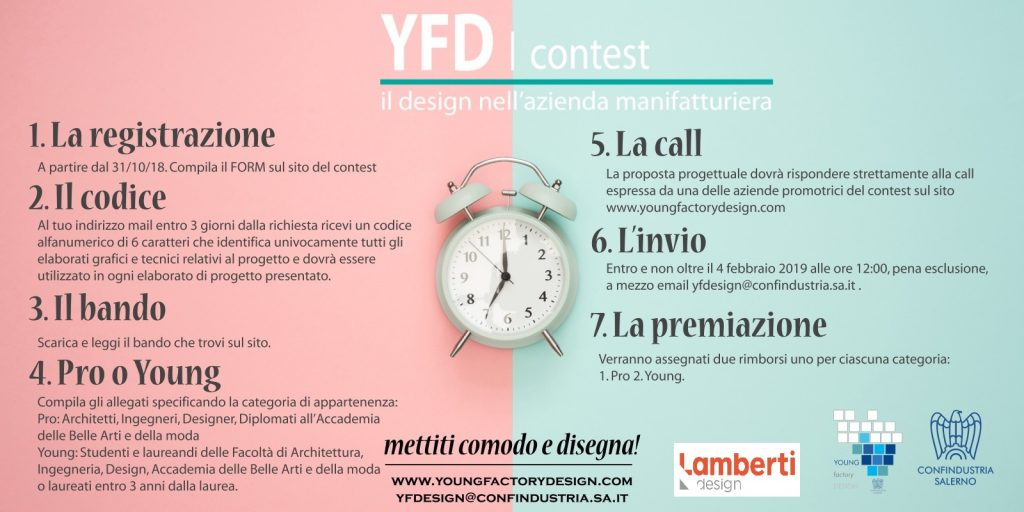 Lamberti Design è partner di Young Factory Design - Confindustria Salerno